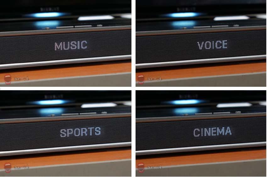 4가지 다른 음장. 뮤직, 보이스, 스포츠, 시네마