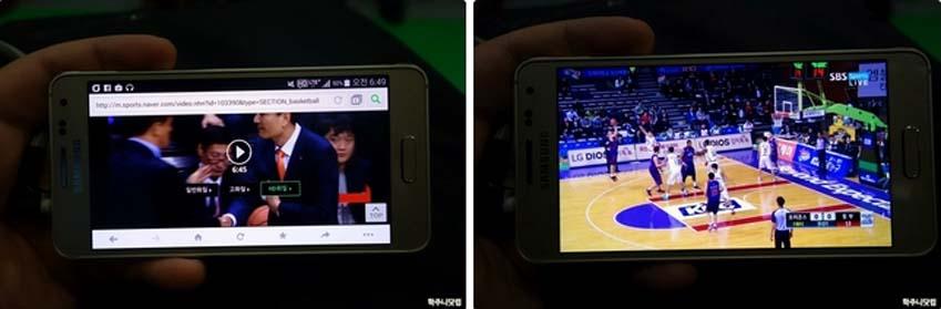 갤럭시 알파로 농구 경기 중계 동영상을 재생하고 있습니다.
