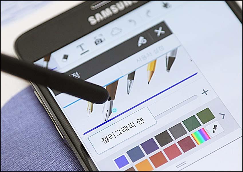 캘리그래피 펜 설정하는 모습입니다.