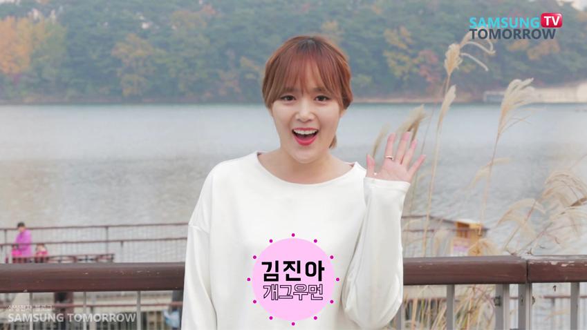 개그우먼 김진아