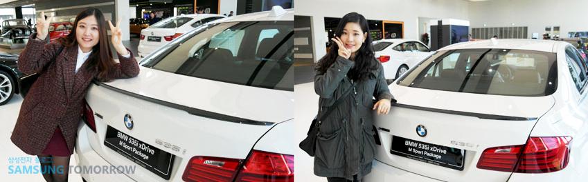 BMW 자동차와 사진을 찍은 슬기(왼쪽), 정민(오른쪽)