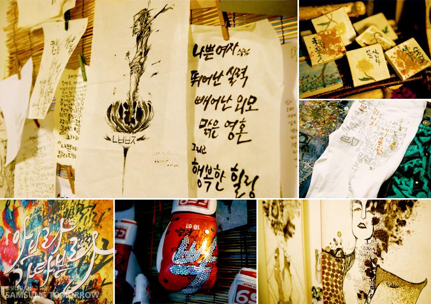 채영미 작가의 작품들
