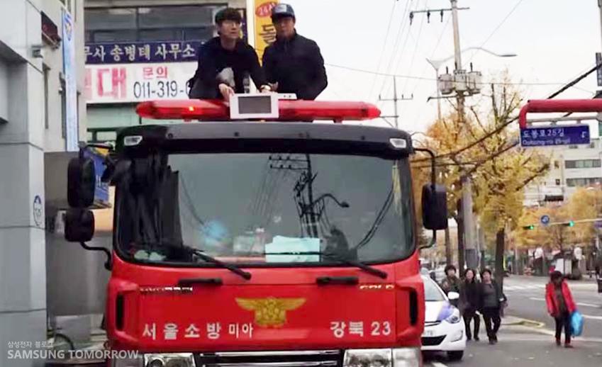 소방차에 직접 탑승한 에임포팀