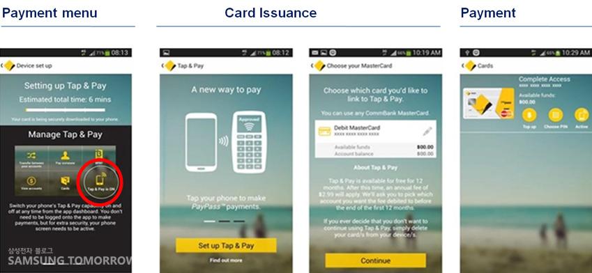 호주 NFC 모바일 결제 시스템 화면입니다.