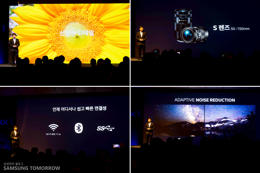 NX1 카메라의 특징들을 설명 중입니다.