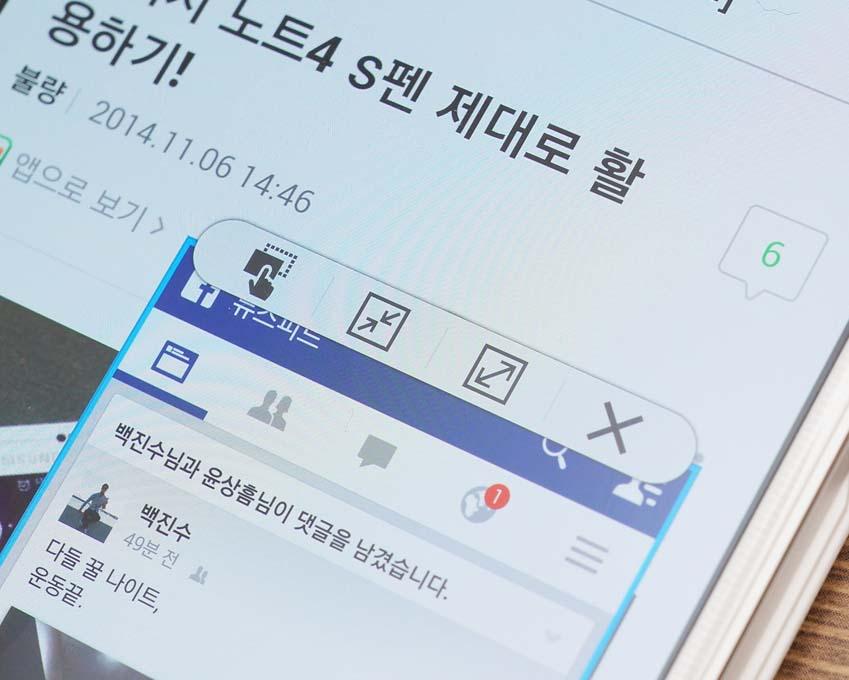 멀티윈도우로 연 페이스북창은 확대, 축소, 닫기를 실행할 수 있습니다