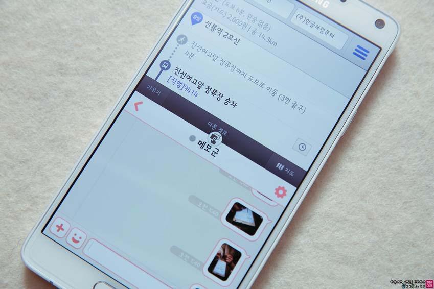 상하 좌우로 콘텐츠를 이동시킬 수 있는 스플릿 뷰 모드