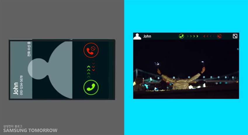 영화 감상 중 전화연결 화면(왼쪽) 과 엣지 스크린에만 표시되는 전화 연결 화면