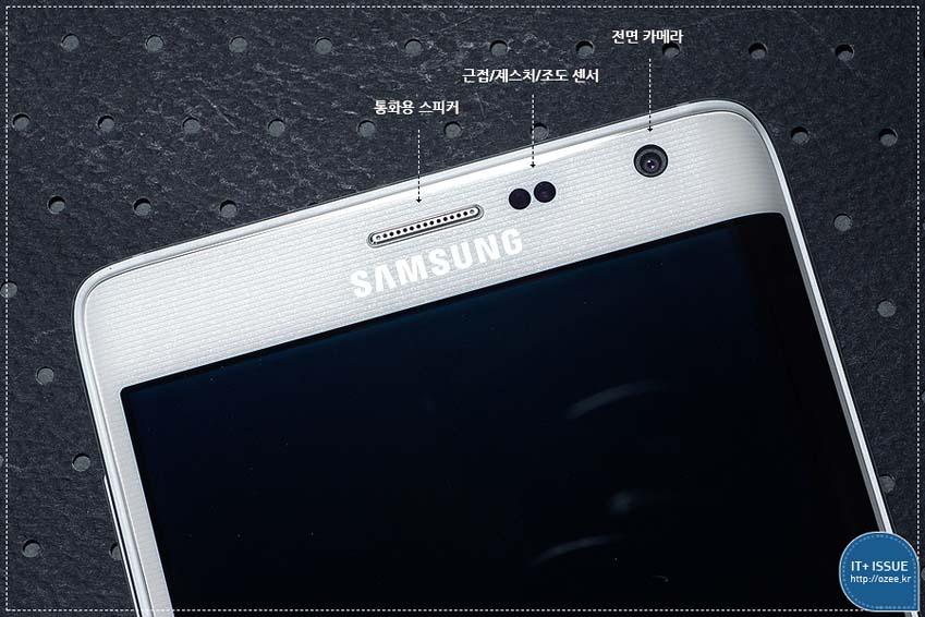 갤럭시 노트 엣지 상단 기능엔 통화용 스피커, 근접/제스처/조도 센서, 전면 카메라가 있습니다.
