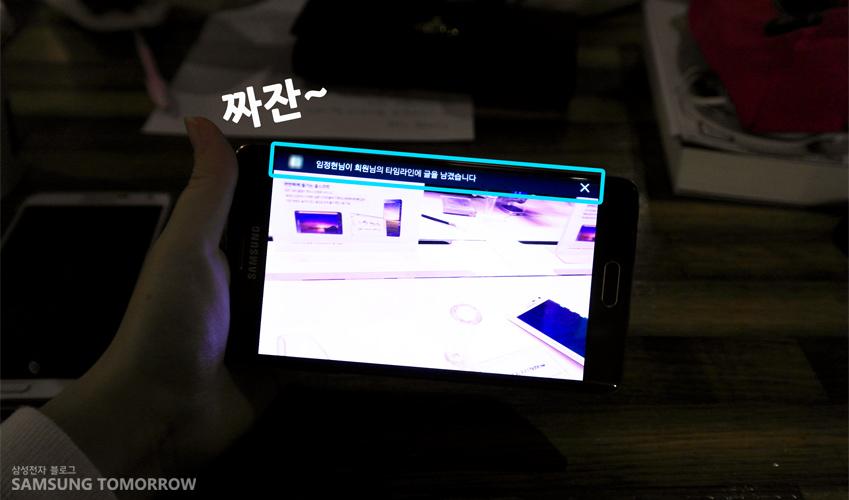 동영상 재생 중인 갤럭시 노트 엣지, 엣지 스크린에 알림이 뜬 모습을 촬영한 사진입니다.