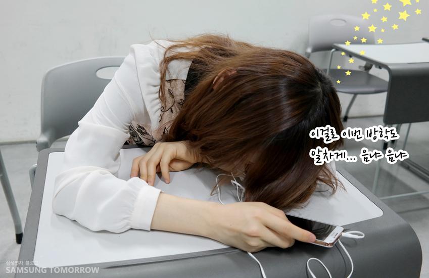 이걸로 이번 방학도 알차게... 잠꼬대를 하며 책상에 엎드려 졸고 있는 소영의 모습입니다.
