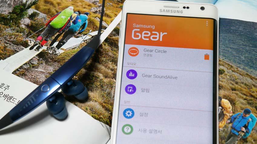 삼성 기어 매니저 앱을 실행하는 모습