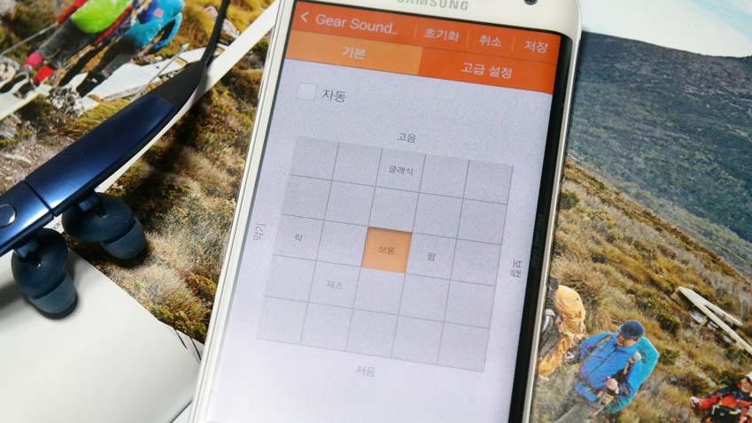 삼성 기어 매니저 앱으로 음향 설정하는 모습