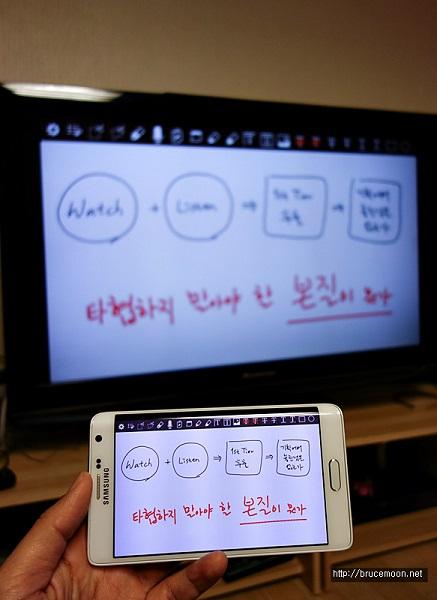 프레젠테이션을 하면서 손글씨로 수정안을 작성한 모습을 갤럭시 노트 엣지와 TV 화면을 통해 보이고 있습니다.