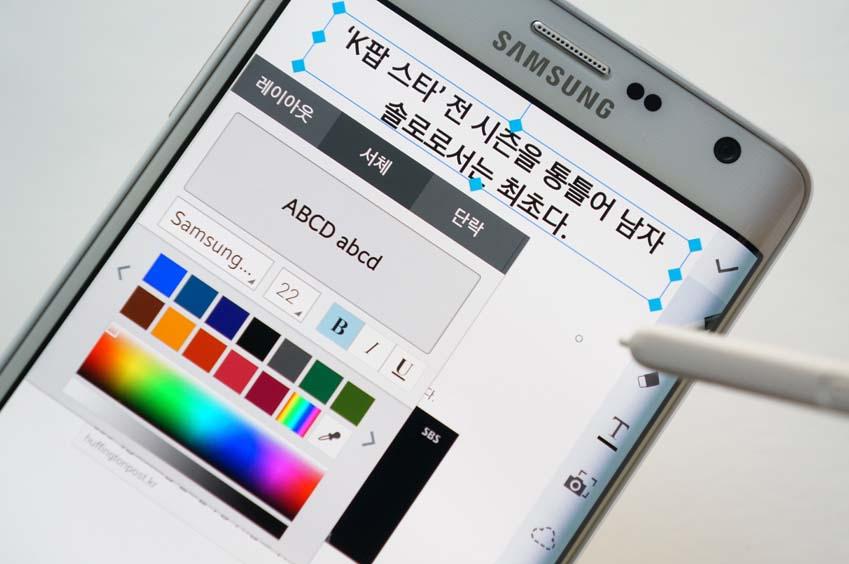 복사한 텍스트의 글씨체와 색을 변경할 수 있다