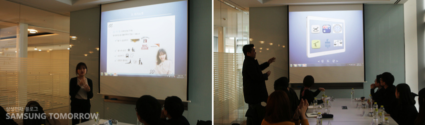 자기소개 중인 삼성전자 대학생 기자단 1기 모습입니다