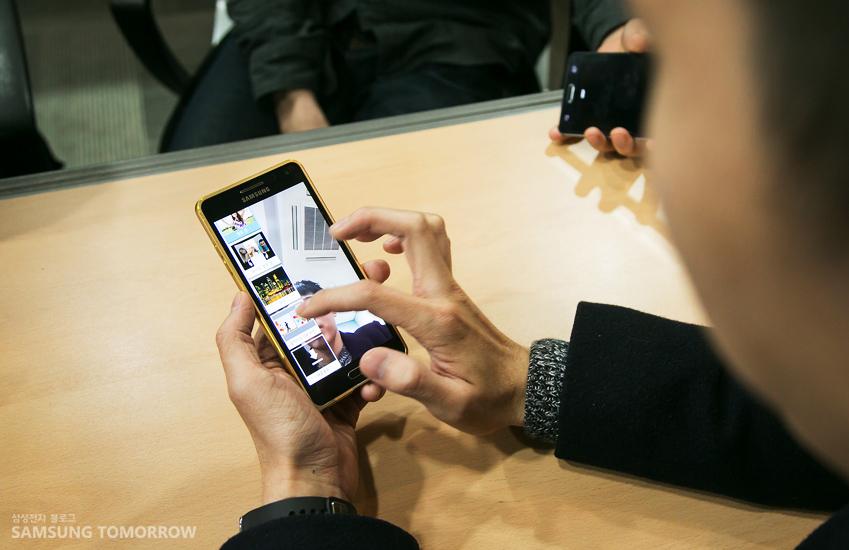 갤럭시 A로 GIF 사진만들기를 실행하는 모습입니다.