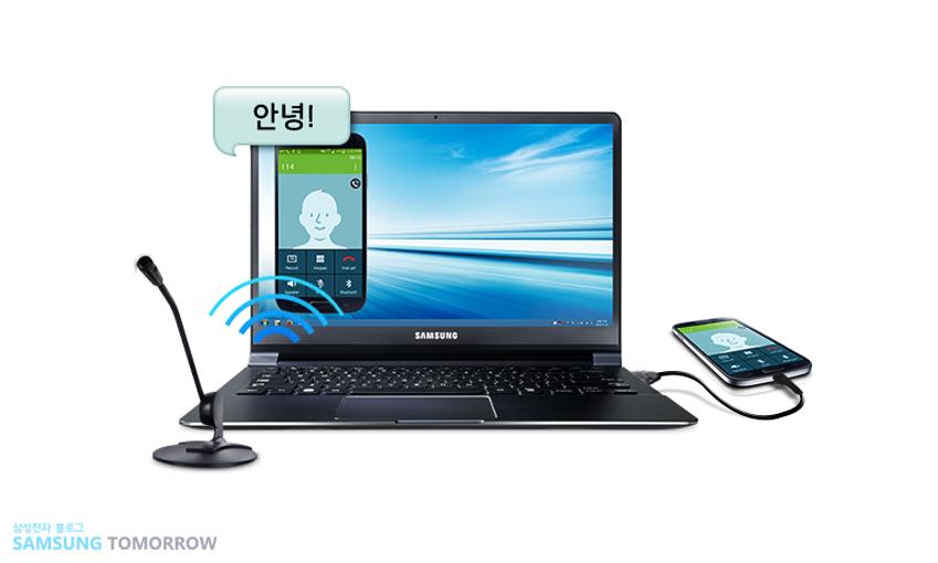 사이드싱크를 이용해 노트북에서 전화받는 모습입니다.