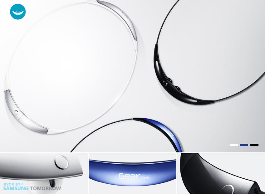 색상별 기어 서클 제품사진입니다. 화이트, 블랙, 블루 색상의 제품이 보이고 각 부분이 크게 확대돼 보입니다.