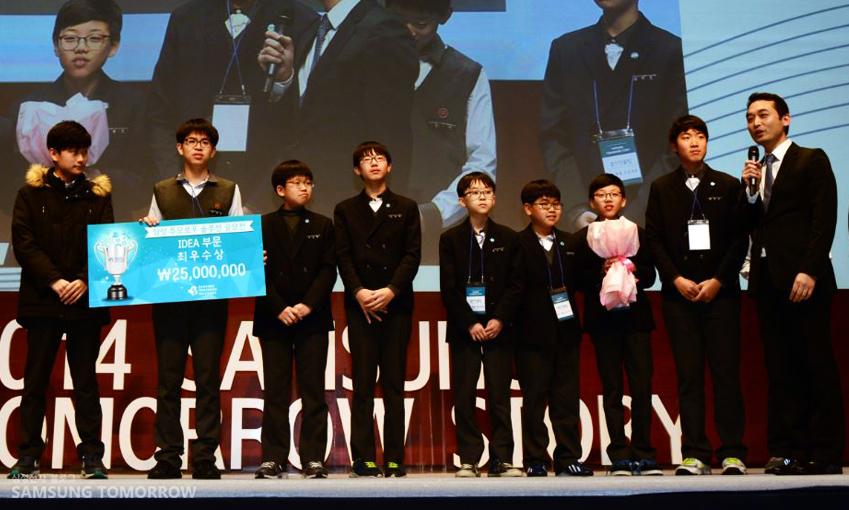 아이디어 부문 최우수상을 수상한 목동잔반프로젝트 팀