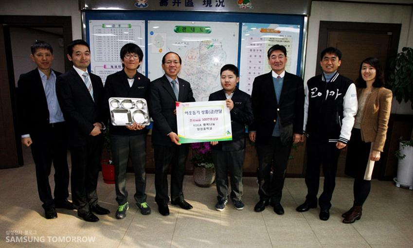성남시 수정구청에 이웃돕기 성금 기부하는 모습