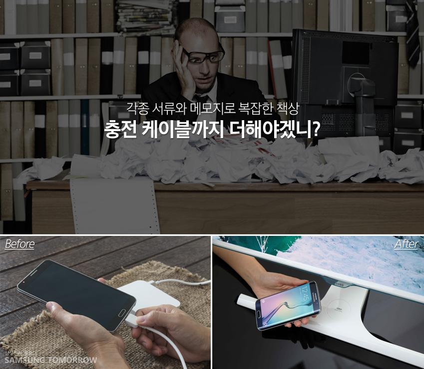 책상 위 케이블 선이 없어지고 모니터를 통해 핸드폰 충전하는 모습