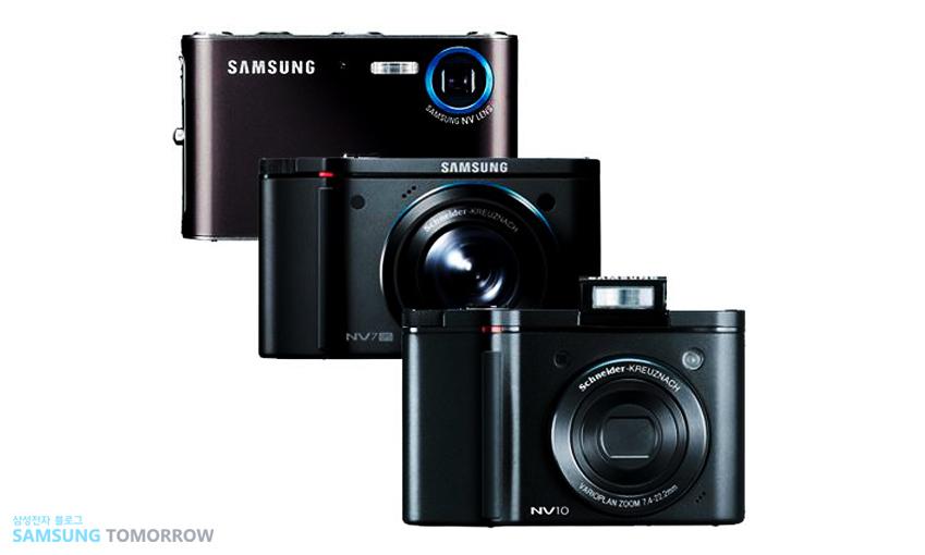 삼성전자가 지난 2006년 출시한 프리미엄 컴팩트 카메라 '블루(VLUU)' 제품들입니다.