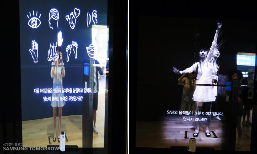 한 여자가 센스 공간의 미러 디스플레이 앞에서 여러 기능들을 실행해보고 있다.