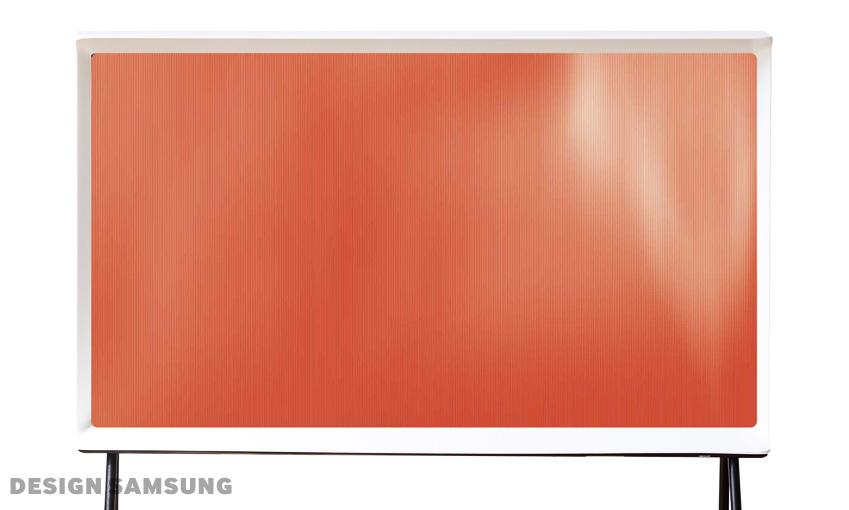 세리프 TV의 '커튼 모드(curtain mode)' 색상 변경 화면입니다.