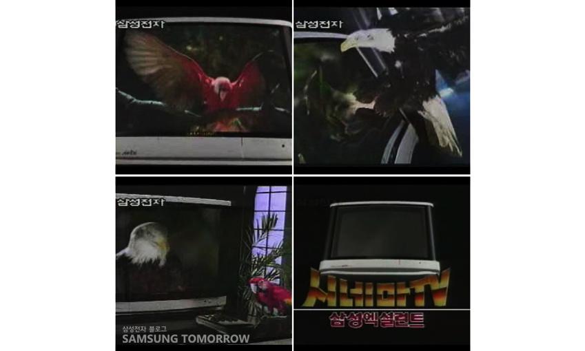삼성 시네마 TV 광고영상 화면입니다.