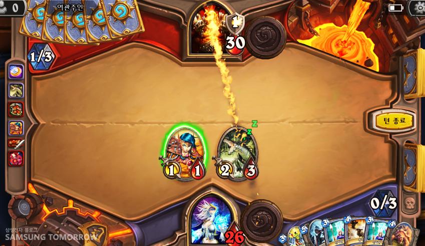 게임 속에서 나의 캐릭터가 상대방을 공격하는 화면입니다.