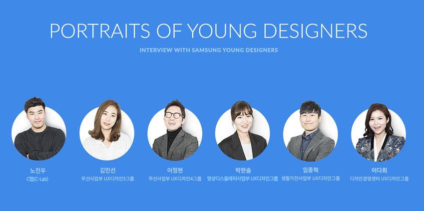 PORTRAITS OF YOUNG DESIGNERS. 노진우, 김민선, 이정현, 박한솔, 임종혁, 이다희