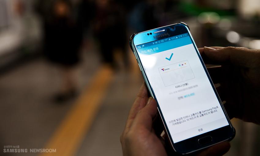 삼성 페이를 통해 모바일 티머니 교통카드를 등록한 모습. 삼성 페이에 등록된 카드를 활용, 교통카드를 충전할 수 있어 상당히 편리합니다