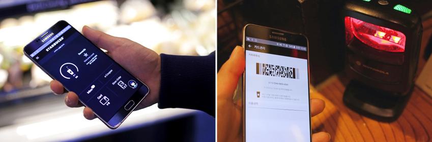 '스타벅스 앱'을 설치하면 주문과 결제가 간편해진다