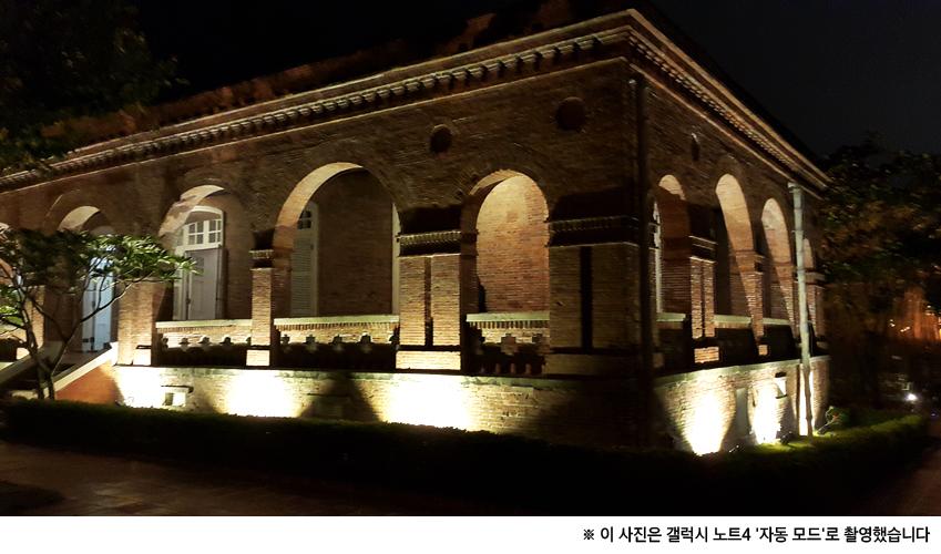 시즈완에 위치한 대만 최초의 서양식 건물, 다거우 영국 영사관입니다. ▲이 사진은 갤럭시 노트4 '자동 모드'로 촬영했습니다