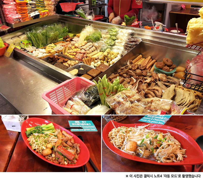 대만 사람들이 즐겨먹는 음식 루웨이입니다. ▲이 사진은 갤럭시 노트4 '자동 모드'로 촬영했습니다