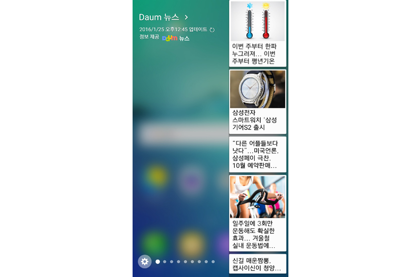 패널이 확장된 덕분에 갤럭시 6s 엣지 화면의 뉴스 이미지가 텍스트와 함께노출되는 화면입니다.