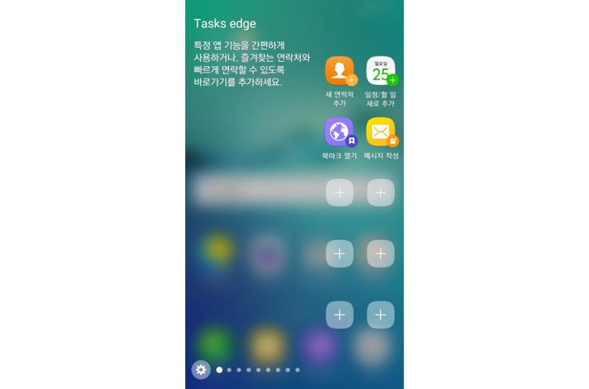 Tasks edge 특정 앱 기능을 간편하게 사용하거나, 즐겨찾는 연락처와 빠르게 연락할 수 있도록 바로가기를 추가하세요.
