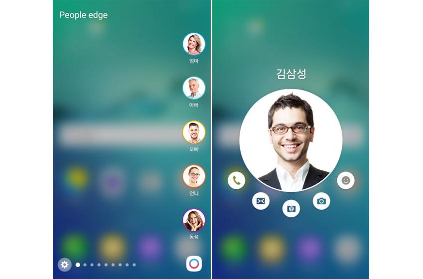 '피플 엣지(People edge)'에선기존 프로필 이미지만 제공되던 게이름까지 추가로 표시되는 화면입니다.