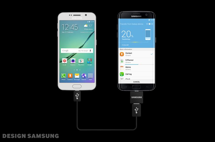 갤럭시 S7 스마트 스위치 기능 예시 이미지
