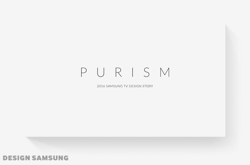 퓨리즘(PURISM)은 단순히 '심플한 것'이 아닙니다.