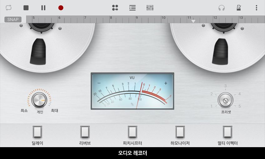 오디오 레코더