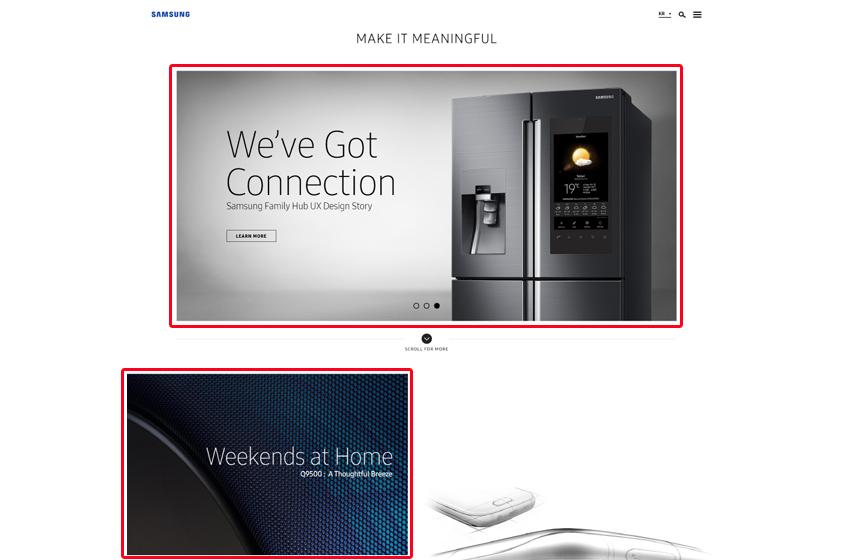 삼성원 폰트를 적용한 웹사이트