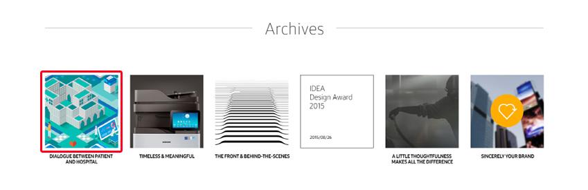 최근 3년간의 콘텐츠가 업로드 순서에 따라 서로 다른 크기(대·중·소) 배너로 나열됩니다.