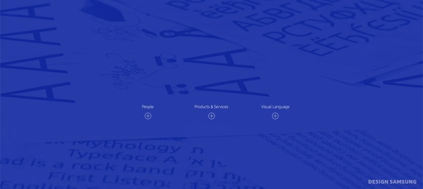 삼성원폰트는 사람과 제품·서비스, 그리고 시각 언어를 하나로 연결하는 매개체 역할