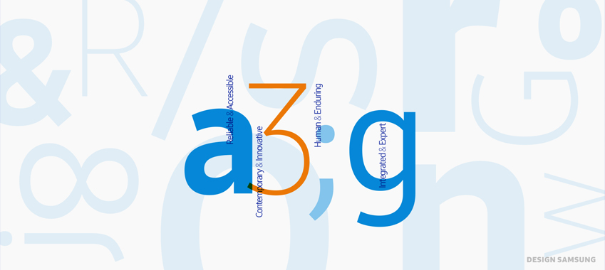 삼성원, 읽기 쉽고 친근한, 현대적이고 혁신적인, 인간적이고 지속적인, 통합적이고 전문적인