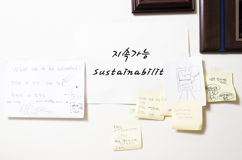 김현철 교수 연구실 벽에 붙어 있는 '지속가능(sustainability)'이란 단어는 그가 소프트웨어 교육에서 가장 중시하는 요소다