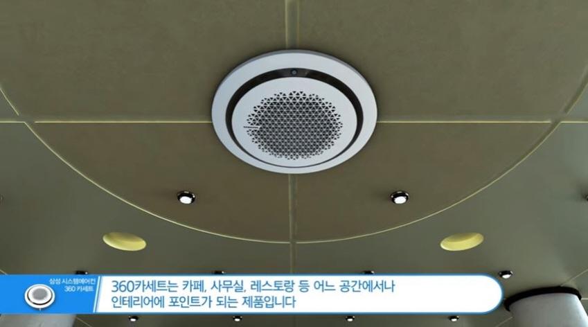 360카세트는 카페, 사무실, 레스토랑 등 어느 공간에서나 인테리어에 포인트가 되는 제품입니다.