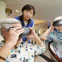 [영상] 지루하고 고단한 일상, 기어 VR로 '리프레시'해보세요!
