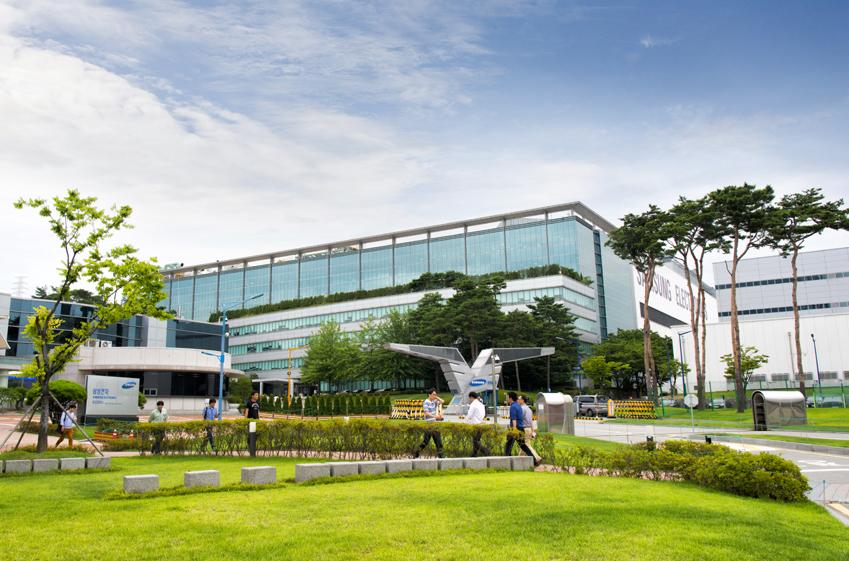 삼성전자 건물